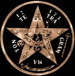 tetragrammaton03
